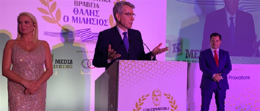 """Τζέφρι Πάιατ: οι επενδυτές ανταποκρίνονται στο """"πράσινο φως"""" που """"άναψε"""" η Ελλάδα"""
