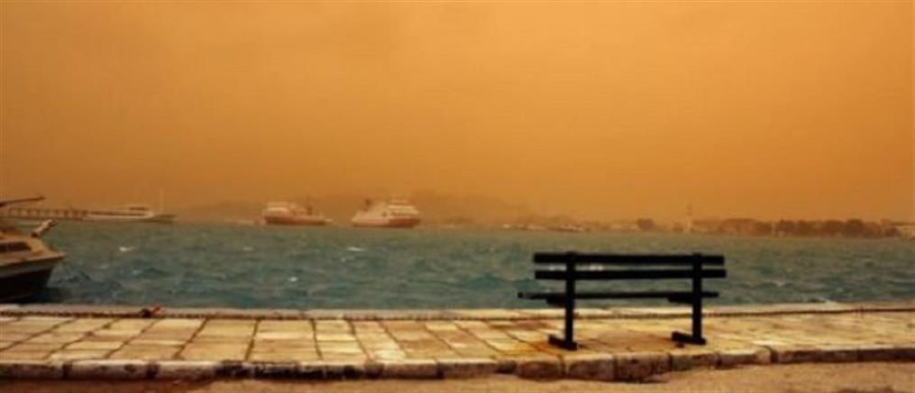 Καιρός: ζέστη, σκόνη και τοπικές νεφώσεις την Παρασκευή