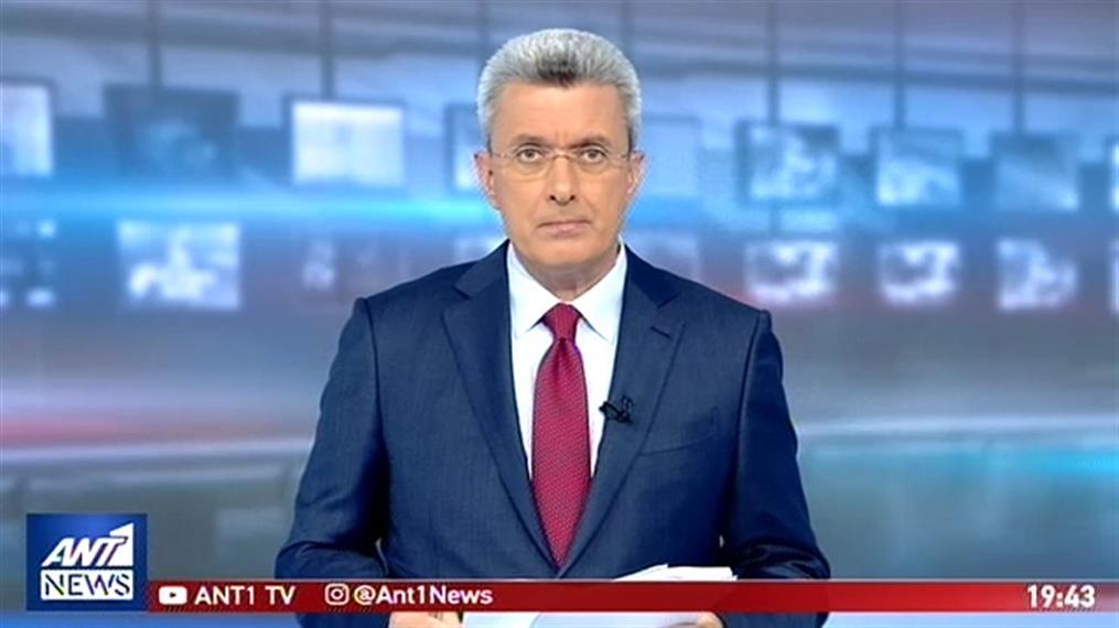 ANT1 NEWS 17-05-2019 ΣΤΙΣ 19:30
