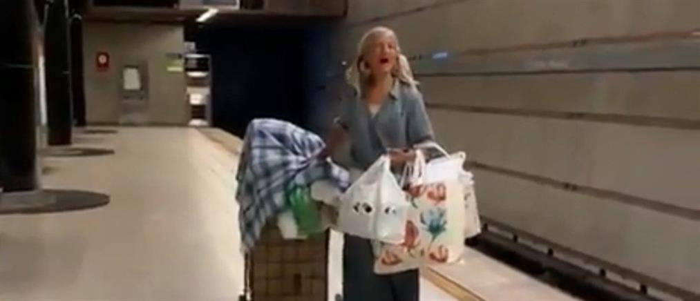 "?Viral η ιστορία της άστεγης ""σοπράνο του Μετρό"" (βίντεο)"