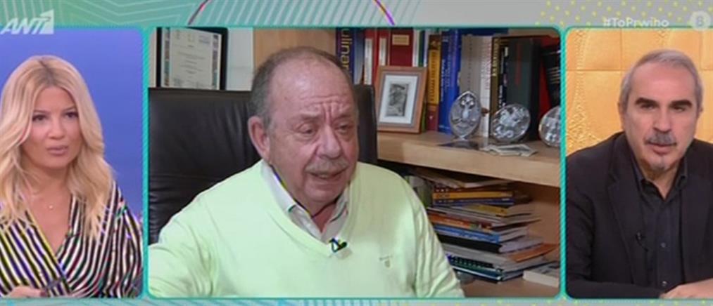 Ηλίας Μαμαλάκης: Το δύσκολο χειρουργείο στο μάτι και η σχέση με τα εγγόνια του (βίντεο)