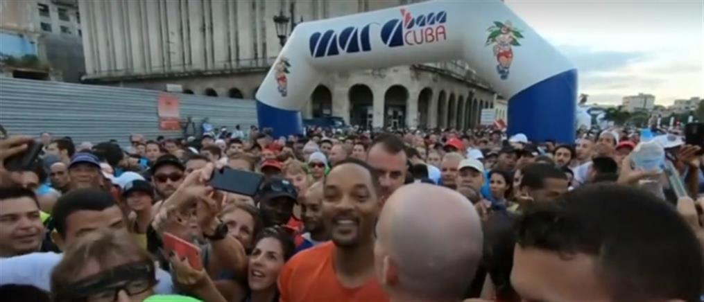 Ο Γουίλ Σμιθ έτρεξε στον μαραθώνιο της Κούβας (βίντεο)