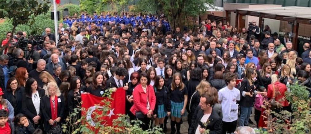 Εκατοντάδες Τούρκοι στη Θεσσαλονίκη για την επέτειο θανάτου του Κεμάλ (εικόνες)
