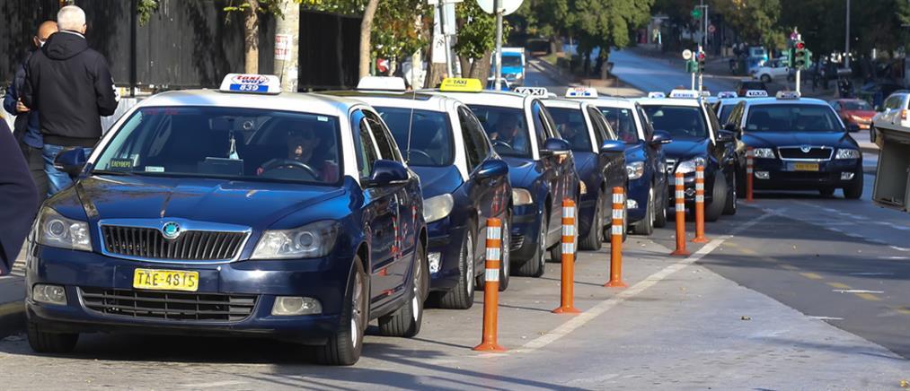 Θεσσαλονίκη: εξιχνιάστηκαν ληστείες σε βάρος οδηγών ταξί