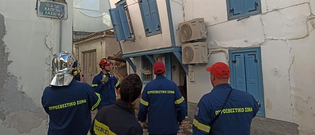 Σεισμός στην Σάμο - Πυροσβεστική: ο πρώτος απολογισμός