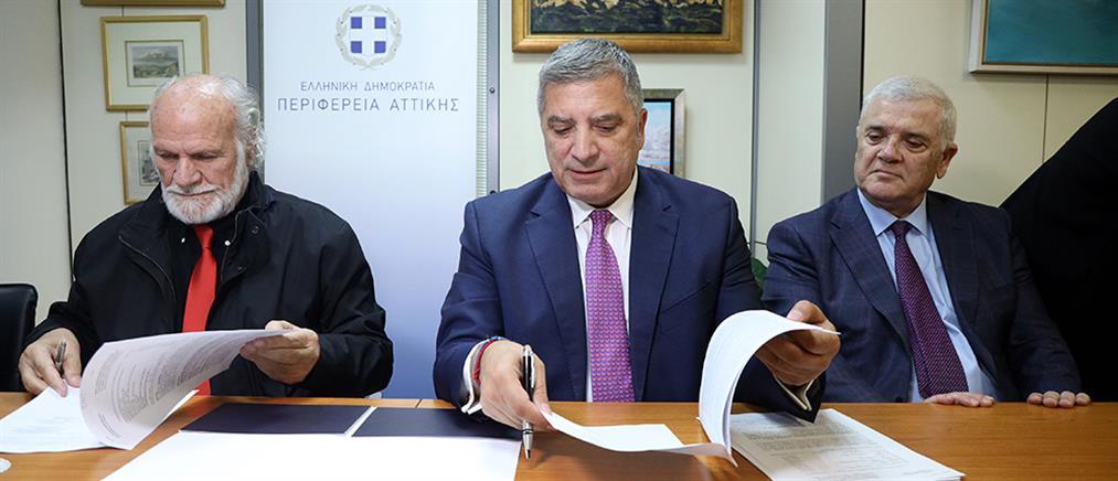 ΑΕΚ: Υπεγράφη η σύμβαση της υπογειοποίησης για τις ανάγκες του νέου γηπέδου