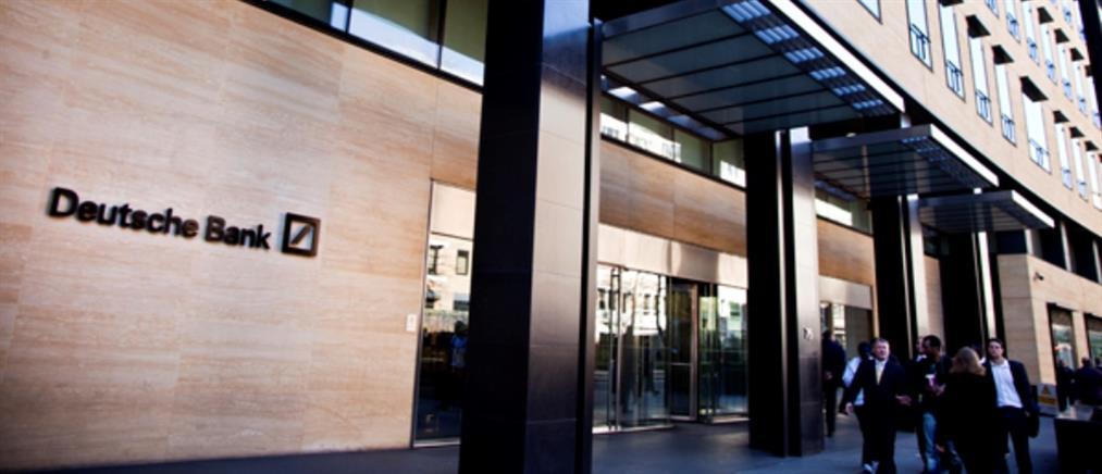 Deutsche Bank: 7,2 δις δολάρια θα στοιχίσει ο διακανονισμός με ΗΠΑ