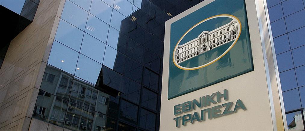 Εθνική Τράπεζα: Μεγάλη αύξηση κερδών το πρώτο εξάμηνο
