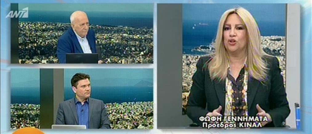 Φώφη Γεννηματά στον ΑΝΤ1: Το ποσοστό του ΚΙΝΑΛ στις εκλογές θα είναι διψήφιο (βίντεο)