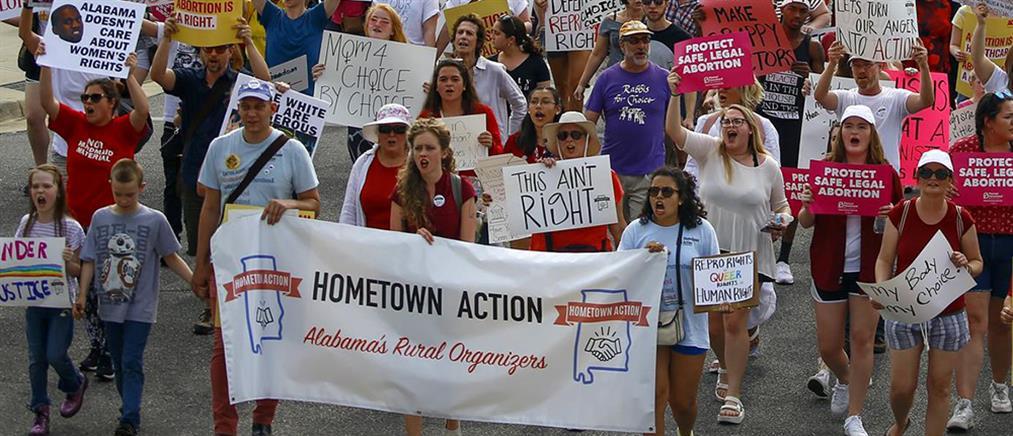 Αλαμπάμα: Χιλιάδες διαδηλωτές υπέρ του δικαιώματος στην άμβλωση