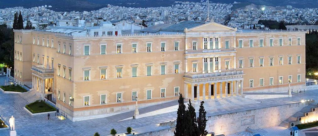 Βουλή: τι περιλαμβάνει το νομοσχέδιο με τις επείγουσες διατάξεις
