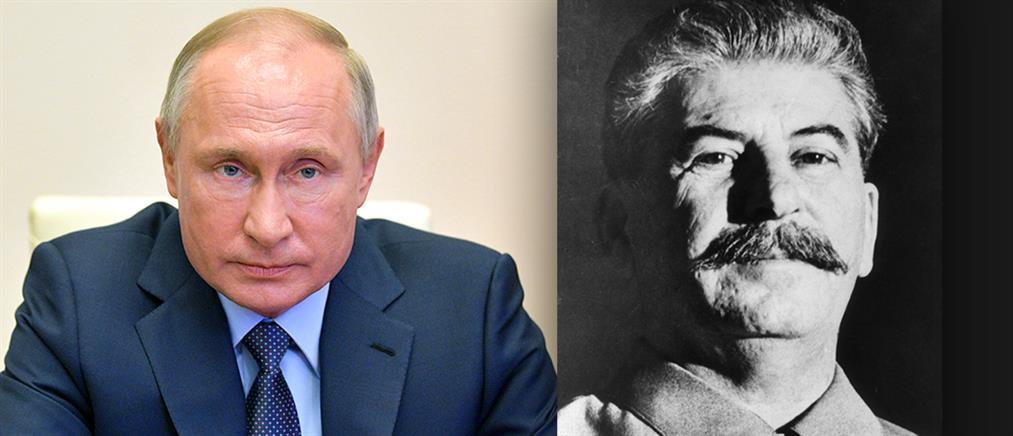 Ρωσική Εκκλησία: Το ψηφιδωτό του Πούτιν να τοποθετηθεί δίπλα σε εκείνο του Στάλιν