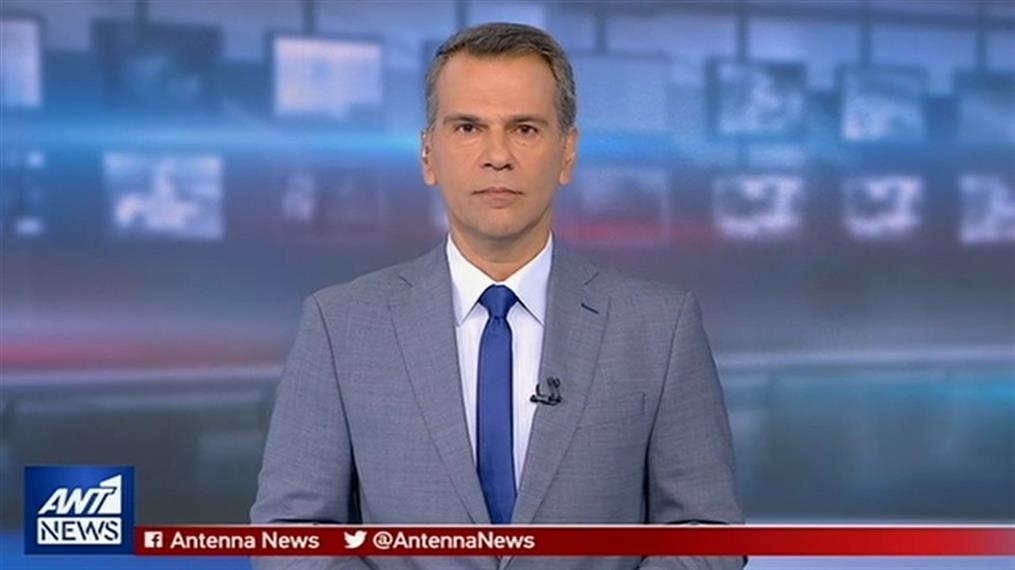 ANT1 NEWS 18-07-2019 ΣΤΙΣ 13:00