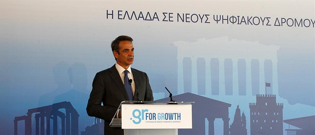 Μητσοτάκης: Η επένδυση της Microsoft αναβαθμίζει την Ελλάδα (βίντεο)