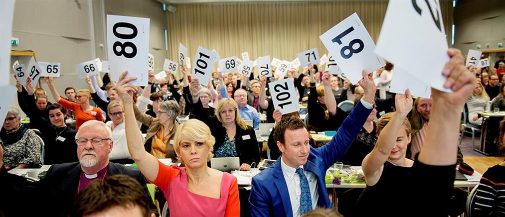 """Νορβηγία: """"Ναι"""" από την Εκκλησία στον γάμο μεταξύ ομοφυλοφίλων"""