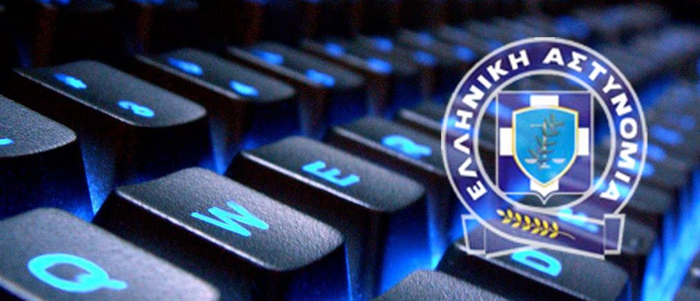 Προσοχή στο κακόβουλο λογισμικό JNEC Ransomware