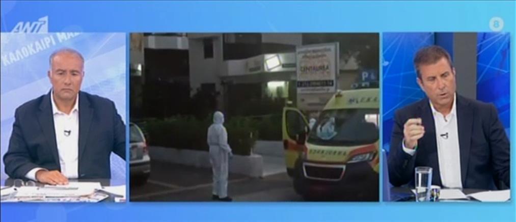 """Παραστατίδη: έτσι """"μπήκε"""" ο κορονοϊός στο  γηροκομείο στο Μαρούσι (βίντεο)"""