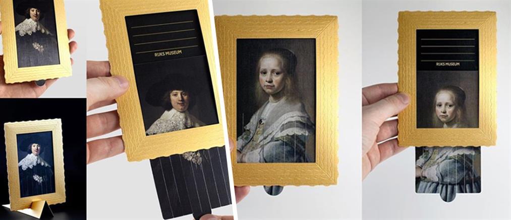 """Ο Banksy δημιούργησε τάση: Κάρτες μουσείων """"αυτοκαταστρέφονται"""" (εικόνες)"""