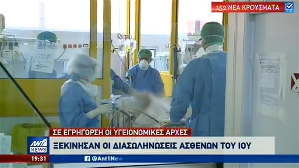Κορονοϊός: Σε ανησυχητικά επίπεδα ο ρυθμός μετάδοσης του ιού