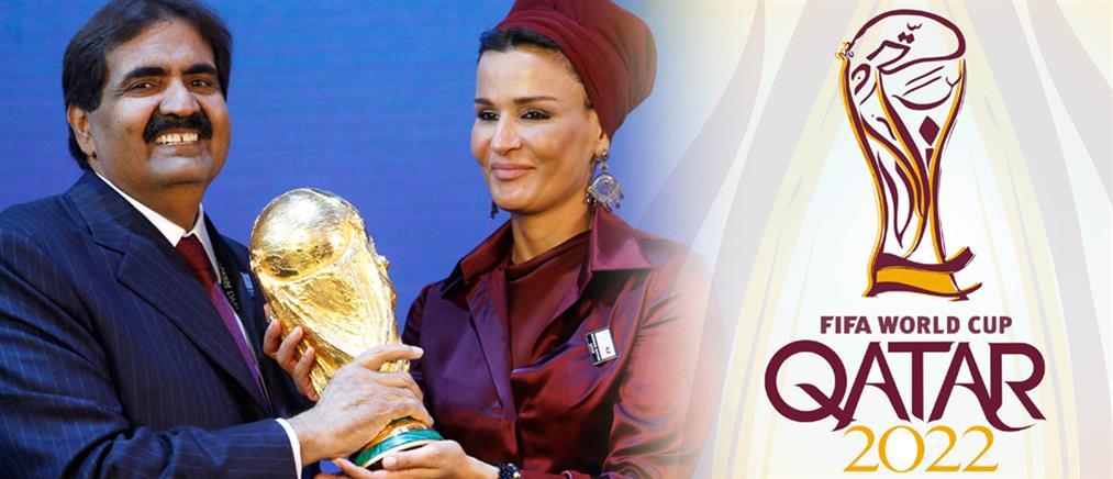Η FIFA παίρνει το Μουντιάλ του 2022 από το Κατάρ;