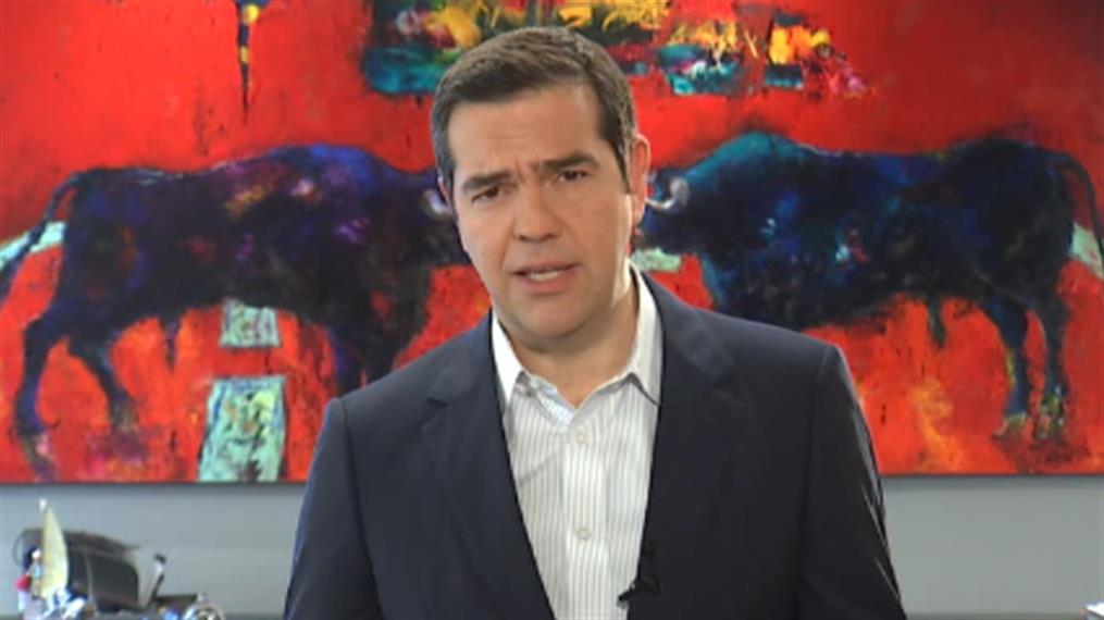 Ο Αλέξης Τσίπρας για την εκλογή νέου Προέδρου της Δημοκρατίας