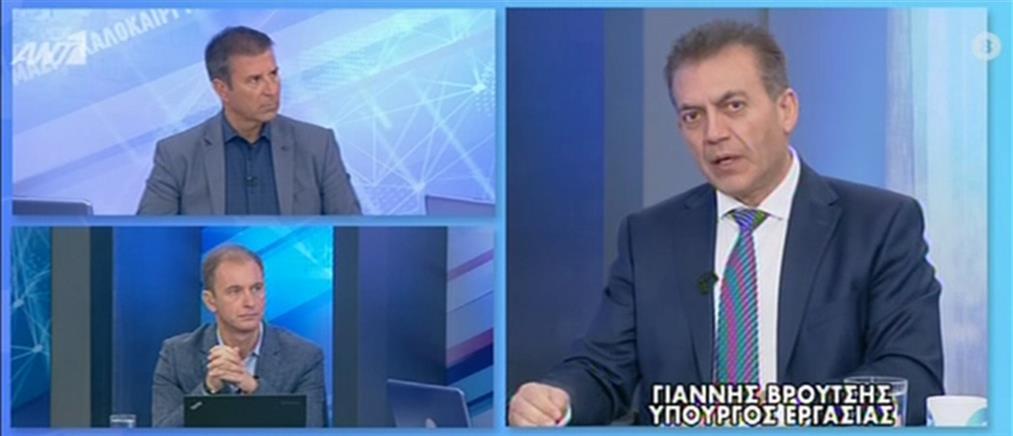 """Βρούτσης στον ΑΝΤ1: Σύντομα το σύστημα """"Άτλας"""" θα υποδεχτεί εκκρεμείς συντάξεις (βίντεο)"""