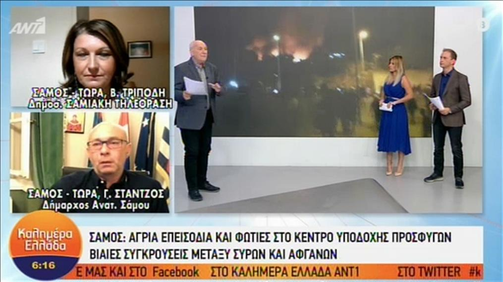 Ο δήμαρχος Ανατολικής Σάμου, Γιώργος Στάντζος, για τα άγρια επεισόδια και τις φωτιές στο ΚΥΤ