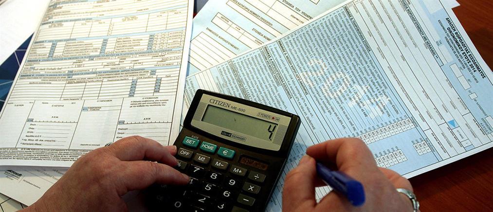 Έρχονται ανατροπές στο φορολογικό σύστημα