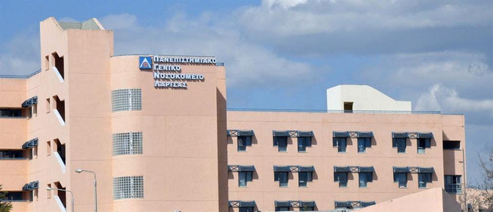 Λάρισα: Πέθανε νεογέννητο που νοσηλευόταν στο Πανεπιστημιακό Νοσοκομείο