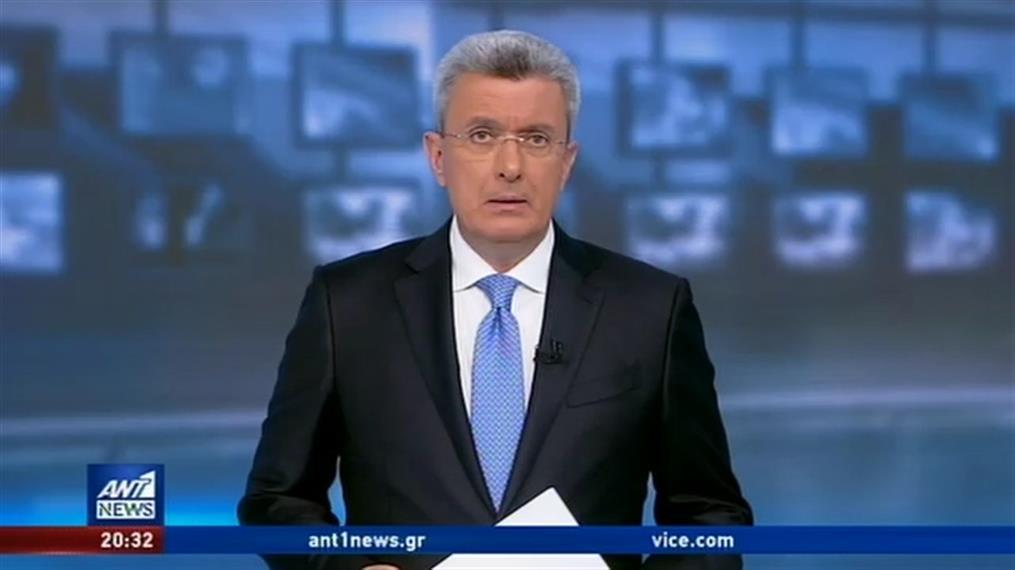 ANT1 NEWS 16-01-2020 ΣΤΙΣ 19:30