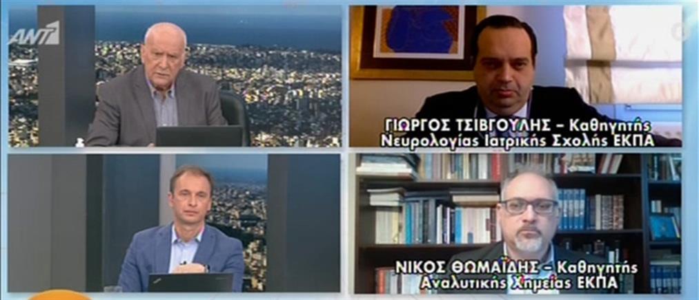 Θωμαΐδης στον ΑΝΤ1: τι δείχνει το ιικό φορτίο στα λύματα της Αττικής (βίντεο)