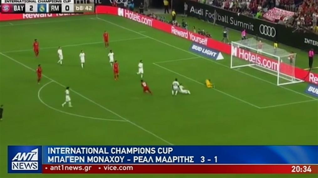 Γκολ από διεθνείς φιλικούς αγώνες