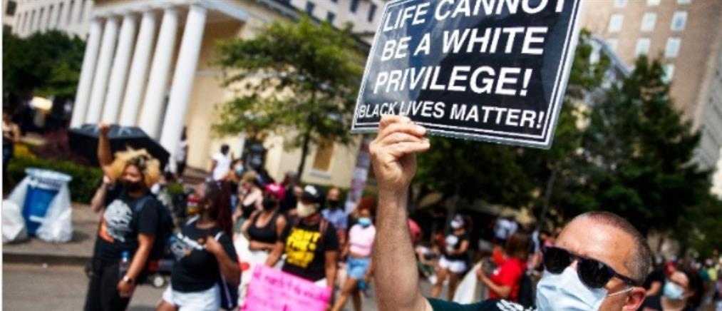 """""""Black Lives Matter"""": ατονεί η στήριξη στις διαδηλώσεις"""
