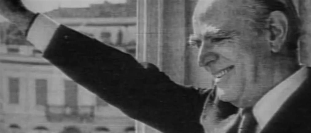 Κωνσταντίνος Καραμανλής: το μήνυμα της ΝΔ για τα 23 χρόνια από το θάνατο του