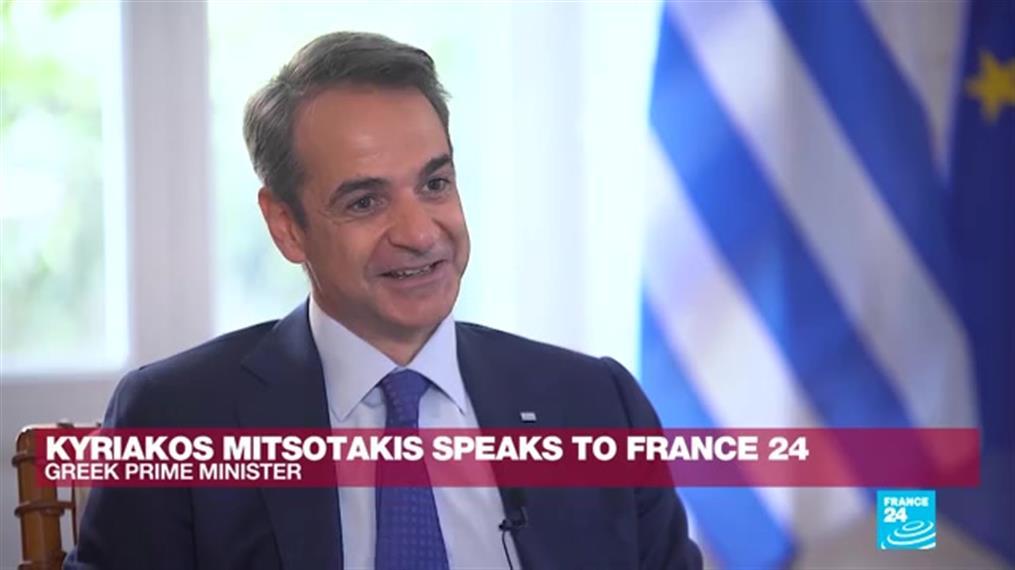 Συνέντευξη του Κυριάκου Μητσοτάκη στο France 24