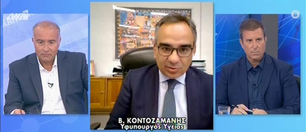 Κοντοζαμάνης στον ΑΝΤ1: Μετά τον Δεκέμβριο η παράδοση εμβολίων για τον κορονοϊό (βίντεο)