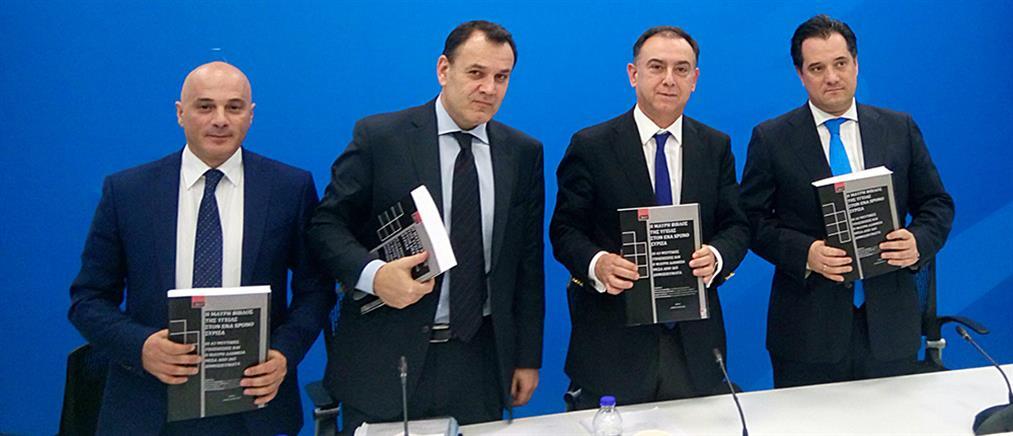 ΝΔ: Η Μαύρη Βίβλος της Υγείας στον ένα χρόνο ΣΥΡΙΖΑ