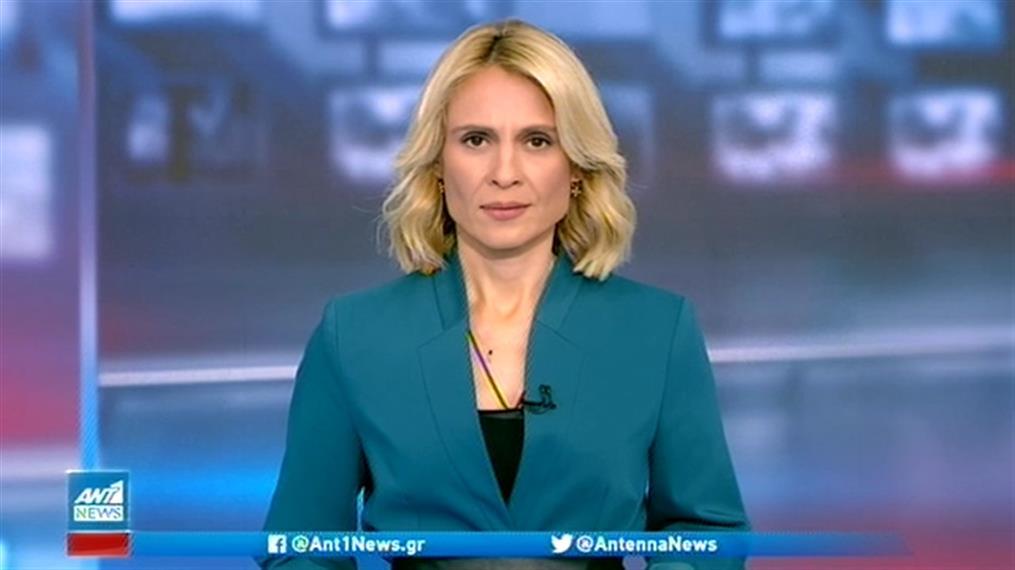 ANT1 NEWS 26-09-2020 ΣΤΙΣ 18:50