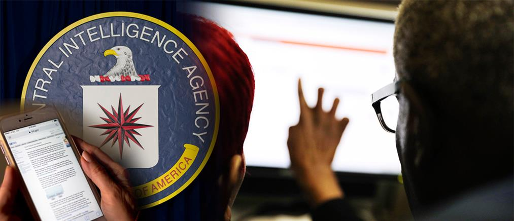 "WikiLeaks: αποκαλύψεις ""φωτιά"" για τις παρακολουθήσεις της CIA"
