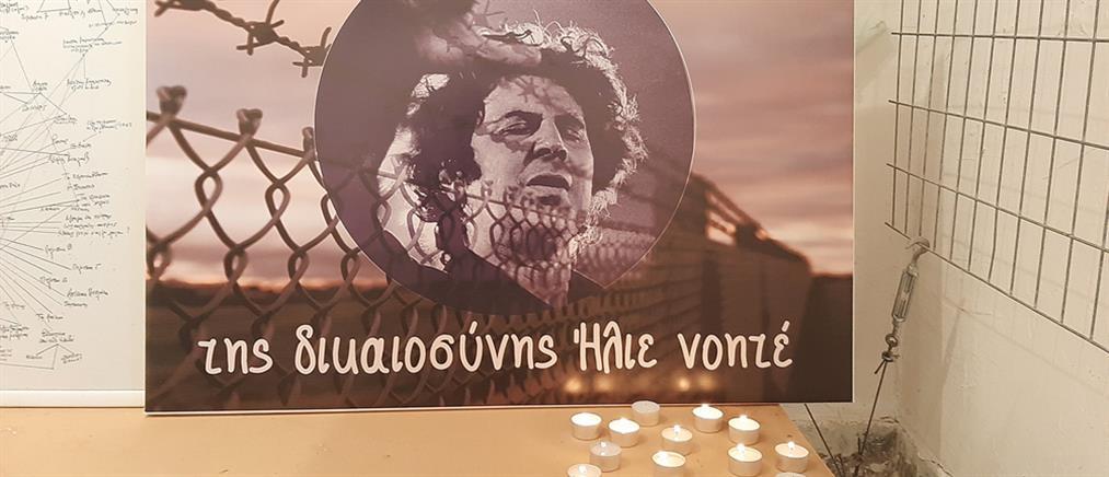 Μίκης Θεοδωράκης: το κελί του στον Ωρωπό άνοιξε για το κοινό (εικόνες)