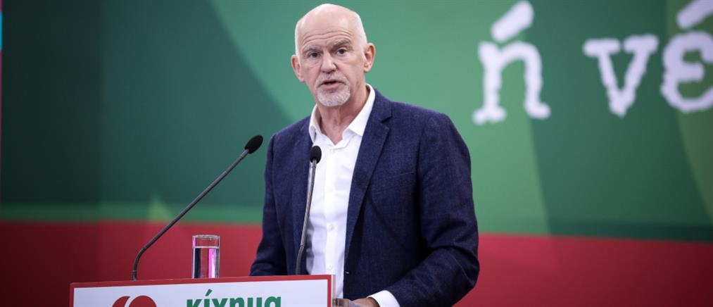 Υποψήφιος στην Αχαΐα ο Γιώργος Παπανδρέου