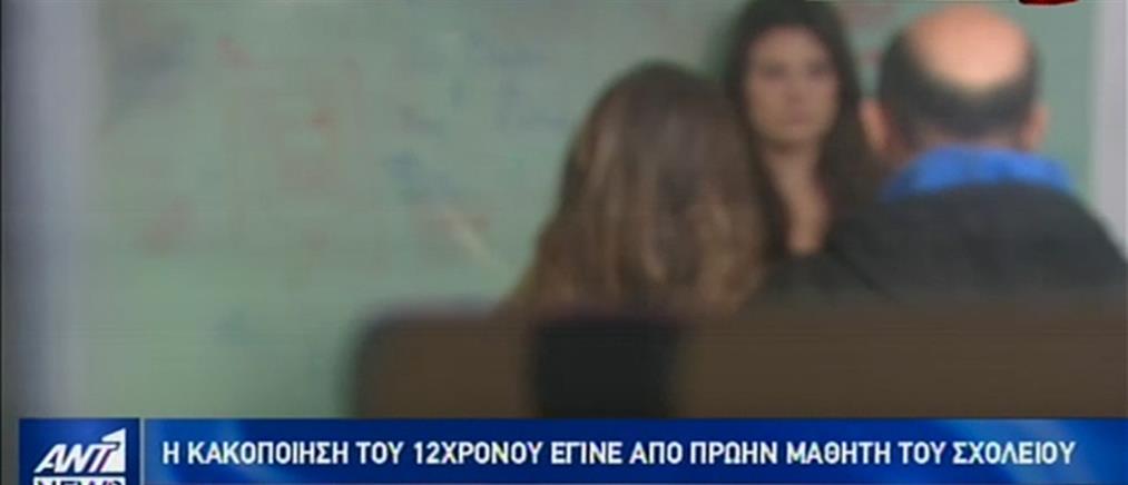 Σοκ από την καταγγελία στον ΑΝΤ1 για σεξουαλική κακοποίηση 12χρονου στο σχολείο του (βίντεο)