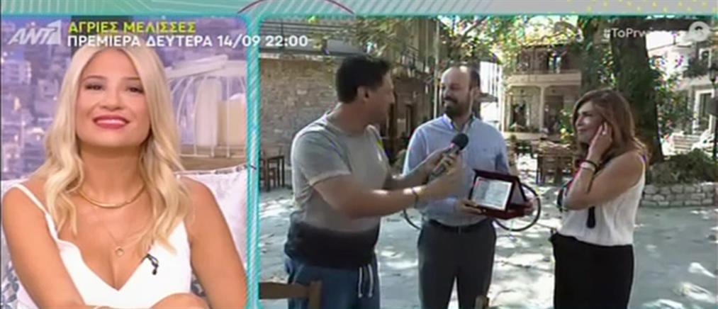Βραβεύτηκε η Ντενίση στην Καρδίτσα (βίντεο)