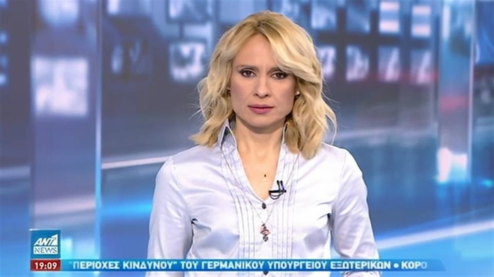 ANT1 NEWS 23-01-2021 ΣΤΙΣ 18:50