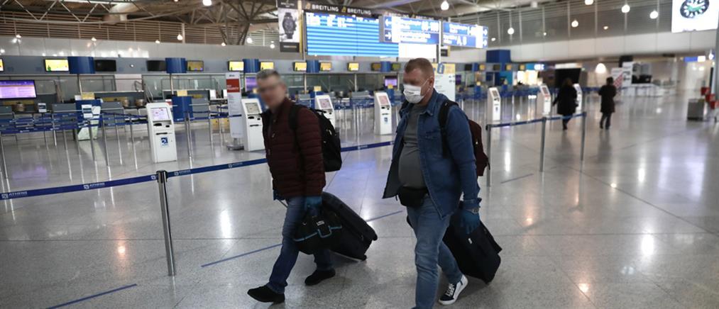 Διεθνείς πτήσεις: Παράταση στην καραντίνα για τους ταξιδιώτες που έρχονται στην Ελλάδα