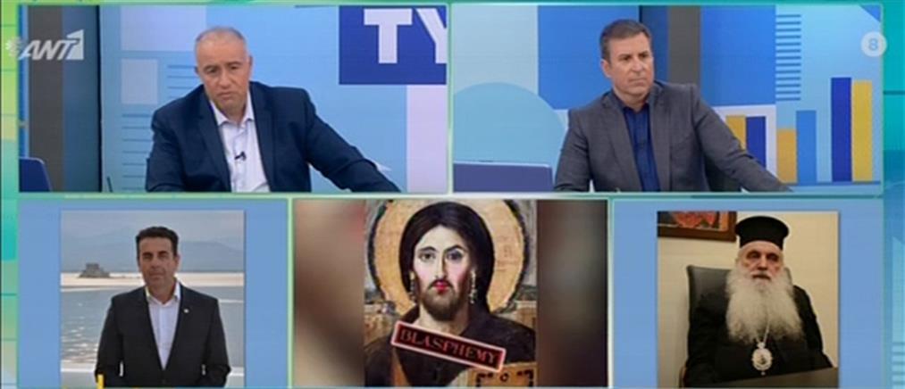 """Μητροπολίτης Αργολίδας στον ΑΝΤ1: είμαι ανοιχτός για συνάντηση με τους διοργανωτές του """"πάρτι βλασφημίας"""" (βίντεο)"""