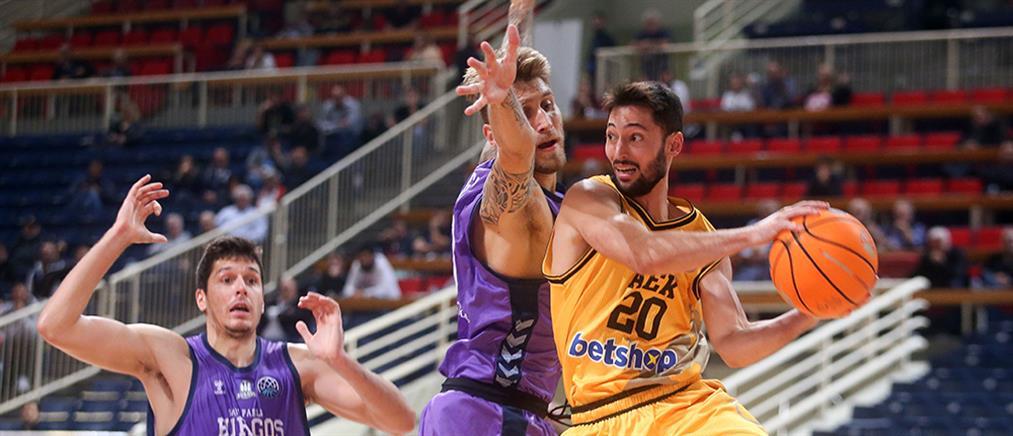 Basketball Champions League: Τρίτη σερί νίκη για την ΑΕΚ