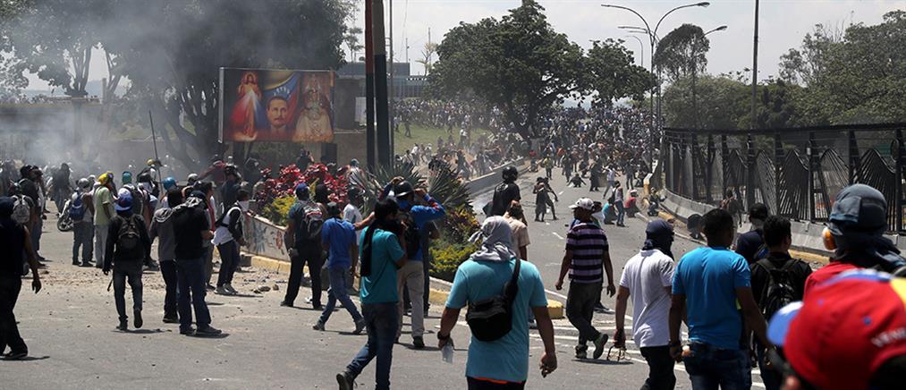 Στα πρόθυρα του εμφυλίου η Βενεζουέλα