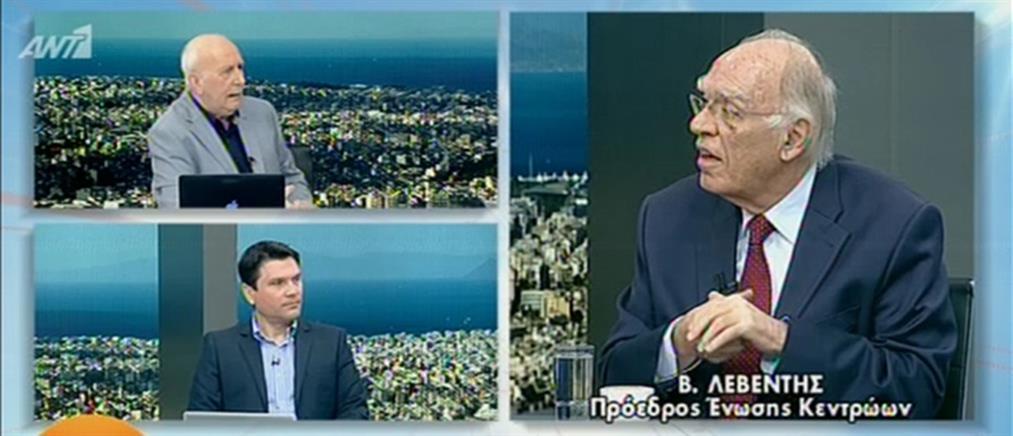 Λεβέντης στον ΑΝΤ1: ο Τσίπρας θα δικαστεί για την Συμφωνία των Πρεσπών!