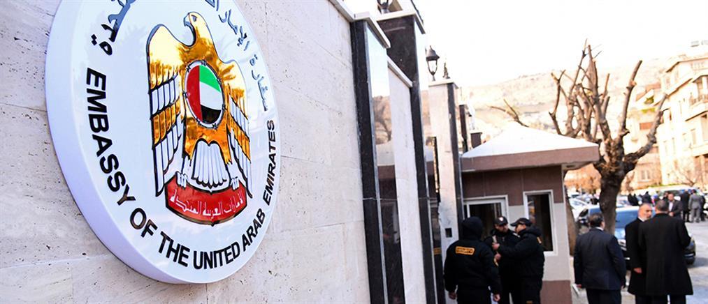 Άνοιξε μετά από επτά χρόνια η πρεσβεία των Αραβικών Εμιράτων στη Δαμασκό (βίντεο)